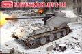 アミュージングホビー[AMH35A026]1/35 ドイツ ヴァッフェントレーガ AUF E-100