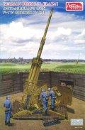アミュージングホビー[AMH35A024]1/35 ドイツ 88mm砲 Flak41