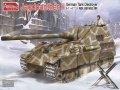 アミュージングホビー[AMH35A011]1/35 ドイツ駆逐戦車ヤクトパンサーII