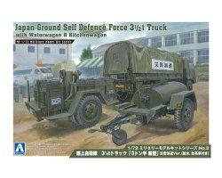 画像1: アオシマ[03]1/72 陸上自衛隊 3 1/2tトラック「3トン半 新型」災害派遣Ver(給水、炊事車付き)