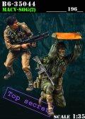 Bravo6[B6-35044]1/35 米 ベトナム極秘作戦(2)(2体セット)