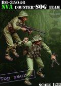Bravo6[B6-35046]1/35 ベトナム極秘作戦 北ベトナム特殊部隊(2体セット)