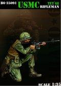 Bravo6[B6-35091]1/35 米海兵隊 小銃手 テト攻勢'68