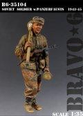 Bravo6[B6-35104]1/35 パンツァーファウストを持つソビエト兵