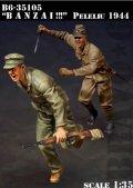 Bravo6[B6-35105]1/35 ペリリューの戦い 海兵隊と日本兵(2体セット)