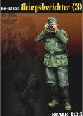 Bravo6[B6-35125]1/35 WWII独 従軍カメラマン(3)