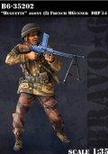 Bravo6[B6-35202]1/35 仏兵士(2)機銃手 ディエン・ビエン・フー'54