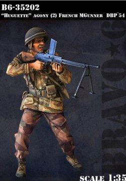 画像1: Bravo6[B6-35202]1/35 仏兵士(2)機銃手 ディエン・ビエン・フー'54