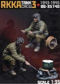Bravo6[B6-35140]1/35 露/ソ ソビエト赤軍 RKKA戦車兵3 焚火と二人組みの戦車兵1943〜45