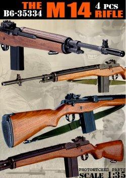 画像1: Bravo6[B6-35334]1/35 ベトナム戦争/現用  米陸軍/海兵隊 M14ライフル