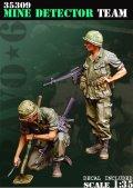 Bravo6[B6-35309]1/35 ベトナム戦争 米陸軍 「踏むなよ」地雷探索を行う工兵隊