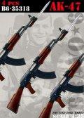 Bravo6[B6-35318]1/35 現用 露/ソ AK-47自動小銃