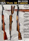 Bravo6[B6-35320]1/35 朝鮮戦争 ソ/中 SKS/56式半自動小銃