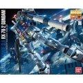 バンダイ[5061610]MG 1/100 RX-78-2 ガンダム ver3.0