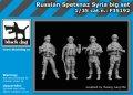 BLACK DOG[F35192]1/35 ロシア スペツナズ シリア紛争 4体セット