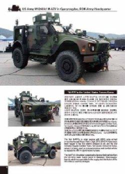 画像2: Wolfpack Design[WOLWPB1004]在韓米軍のオシュコシュ M1240A1&M1277A1 (和訳付)