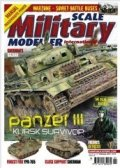 SAM Publications[SMMI_527]スケールミリタリーモデラー2月号/2015