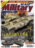 SAM Publications[SMMI_532]スケールミリタリーモデラー7月号/2015