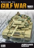 [ABSQ-Gulf]湾岸戦争1991 モデリングブック