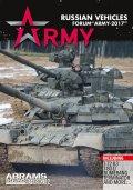 [ASREF02]レファレンス #02 ロシア陸軍 2017
