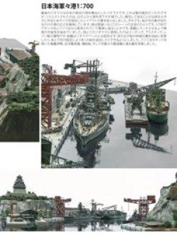 画像3: [PLA DIO003J]ディオラマグ VOL. 3 日本語版