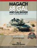 Desert Eagle[No.4] Magach 6B GAL & Gal Bat