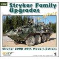 WWP [G042] ストライカー 改修型 2008-2014 ディティール写真集