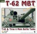 WWP [G052] T-62 & ティラン6 主力戦車 ディテール写真集