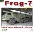 WWP [G055]フロッグ7 移動式戦術ミサイル ディティール写真集
