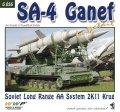 WWP [G056]SA-4ガネフ 対空ミサイル ディティール写真集
