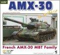 WWP [G057]仏 AMX-30 主力戦車 ディティール写真集