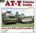 WWP [G059]AT-T 重砲兵トラクターと その派生型ディテール写真集