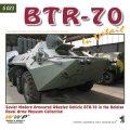 WWP [G023] 露 BTR-70 兵員輸送車 ディティール写真集