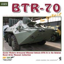 画像1: WWP [G023] 露 BTR-70 兵員輸送車 ディティール写真集