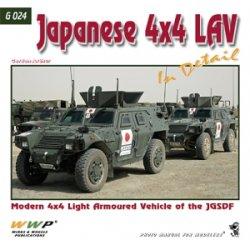 画像1: WWP [G024] 日 軽装甲機動車 ディティール写真集