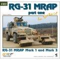 WWP [G033] 米 RG-31 Mk.1/3 MRAP ディティール写真集