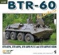 WWP [G041] BTR-60 兵員装甲輸送車及び派生車