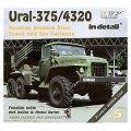 WWP [G005] 露 ウラル375/4320トラック  ディティール写真集
