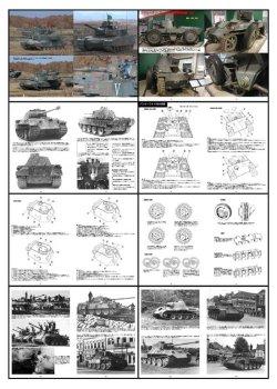 画像2: ガリレオ出版[No.272]グランドパワー2017年1月号パンター戦車A型