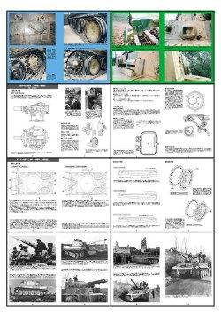画像2: ガリレオ出版[No.288] グランドパワー2018年5月号 重戦車ティーガー(5)