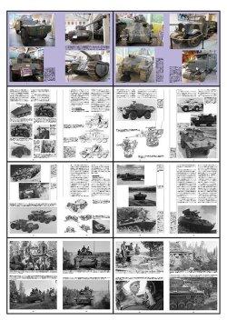 画像2: ガリレオ出版[No.289] グランドパワー2018年6月号 戦後の米軍装輪式戦闘車輌