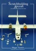 Inside the Armour[ISTA_Scratch3]スクラッチビルド・マスタークラス 航空機編 〜メガス・ツォノスの世界〜
