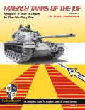 SabIngaMartin Pab[Magach 2&3 Vol.2]マガフ2&3 Vol.2 -六日戦争-