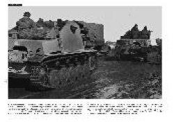 画像5: PeKo Publishing[PEK0015]ドイツ パンツァーイェーガー戦場写真集