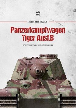 画像1: PeKo Publishing[PEK00313]ドイツ重戦車 キングタイガー開発と構造