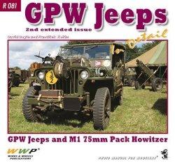画像1: WWP [R081]フォードGPW ディティール写真集(第二版)
