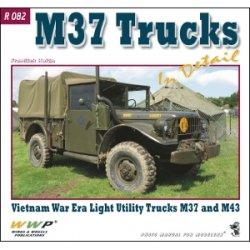 画像1: WWP [R082]米 M37トラック ディティール写真集