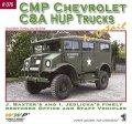 WWP [R076] CMP シボレー C8A HUP トラック  ディティール写真集