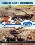 SabIngaMartin Pab[SIMBK-25]IDF神の戦車 Vol.1 メルカバ1 Part.1