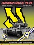 SabIngaMartin Pab[Shot_Cal Vol.7]IDFのセンチュリオン戦車 ショットカル ギメル Vol.7